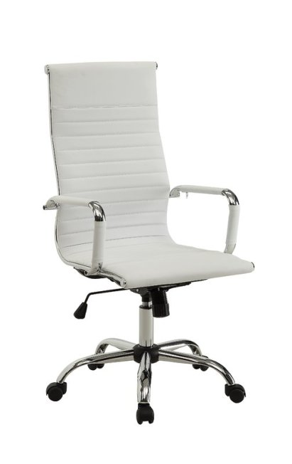 Wayfair - Wade Logan Alessandro Desk Chair